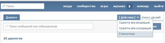 vk-messages