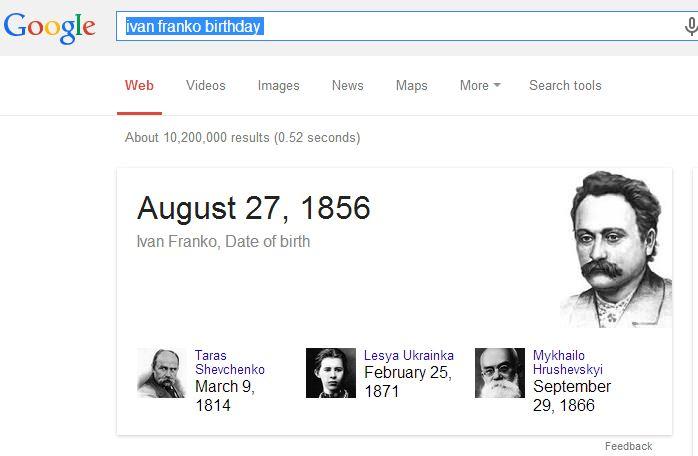 google-tricks4