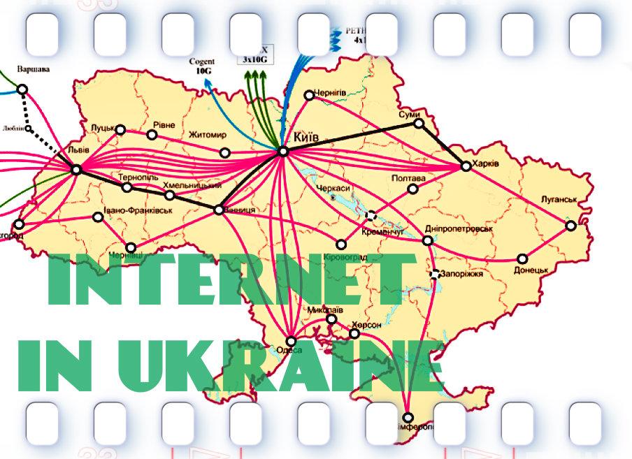 internet-in-ukraine