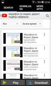 video_na_telefon_1 (1)