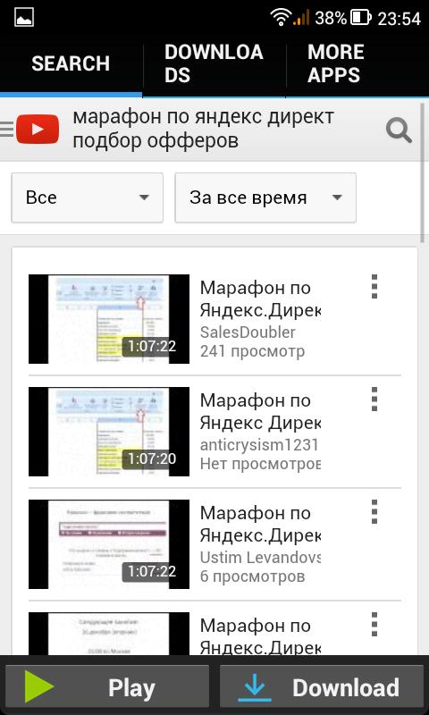 видео на мобилу по пьяни