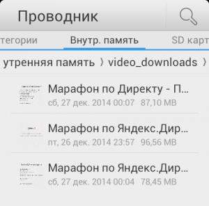 video_na_telefon_1 (4)