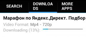 video_na_telefon_1 (6)