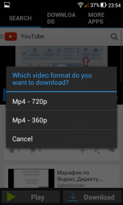 video_na_telefon_1 (7)