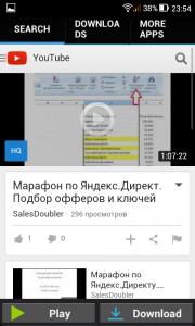 video_na_telefon_1 (8)