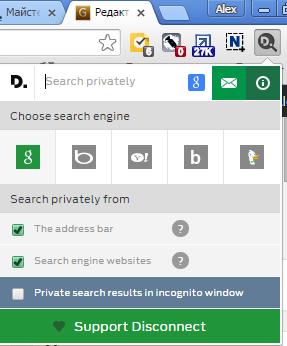 Купить ссылку google