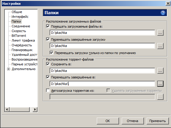 nevozmozhno-sohranit-torrent-fayl-v-c-program-files2
