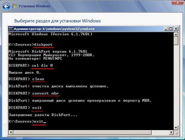 установить windows 7 на asus